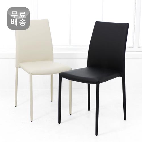 C2328 유피체어 ★초특가 대량구매★기본의자 업소용 모텔 호텔 ...